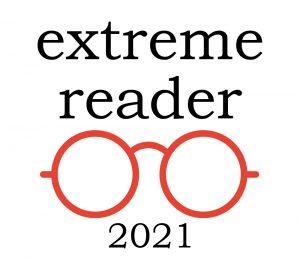 2021_extreme reader_logo