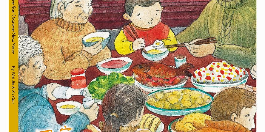 Home for Chinese New Year A Story Told in English and Chinese a bilingual Chinese and English story by Jie Wei