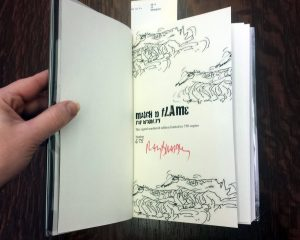 Match to Flame Title Page