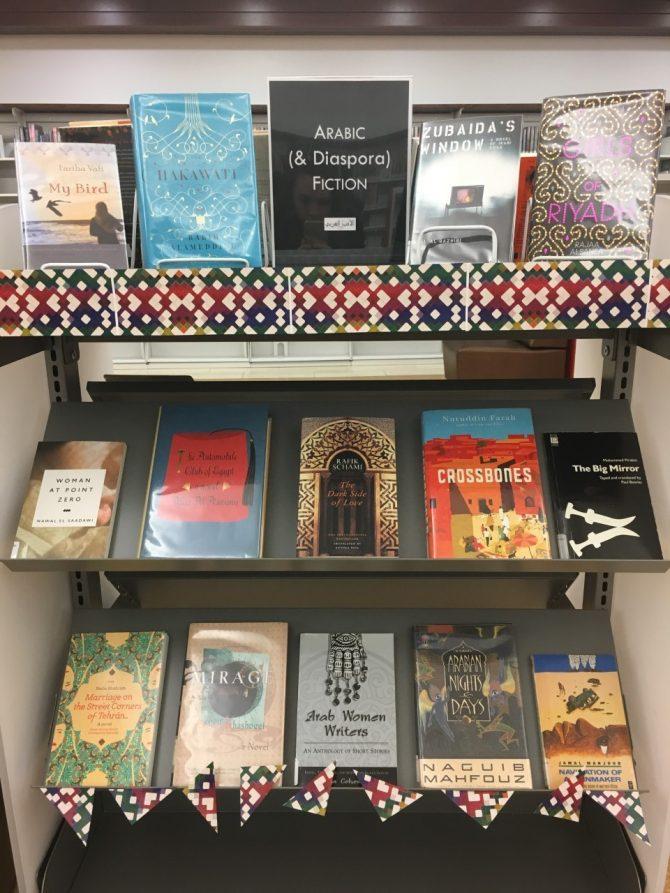 Arabic Fiction 2