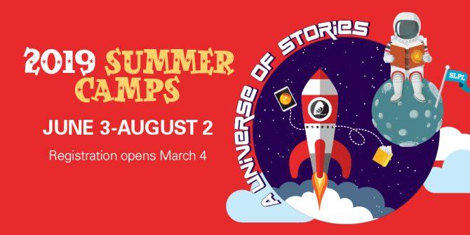 Summer_Camp