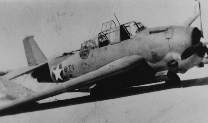 American fighter after Battle of Midway (ABMC.gov photo)