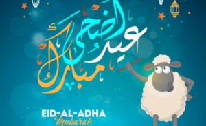 A lamb writing Eid-Al-Adha Mubarak in Arabic and English