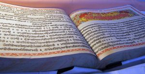 An_open_page_from_Guru_Granth_Sahib_of_Sikhism