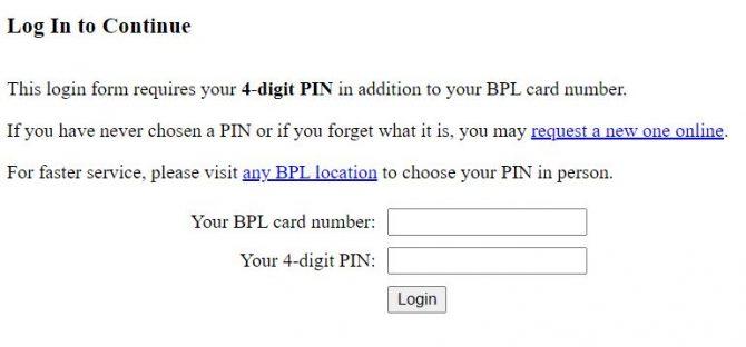 Image of BPL database log in screen