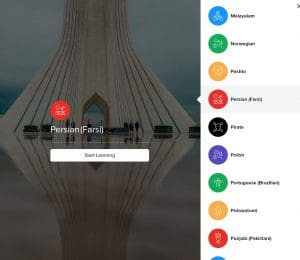 Screenshot of the Mango Languages page for learning Persian (Farsi)