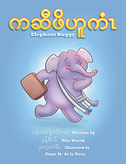 Elephant Huggy