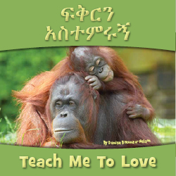 Teach Me to Love - Amharic