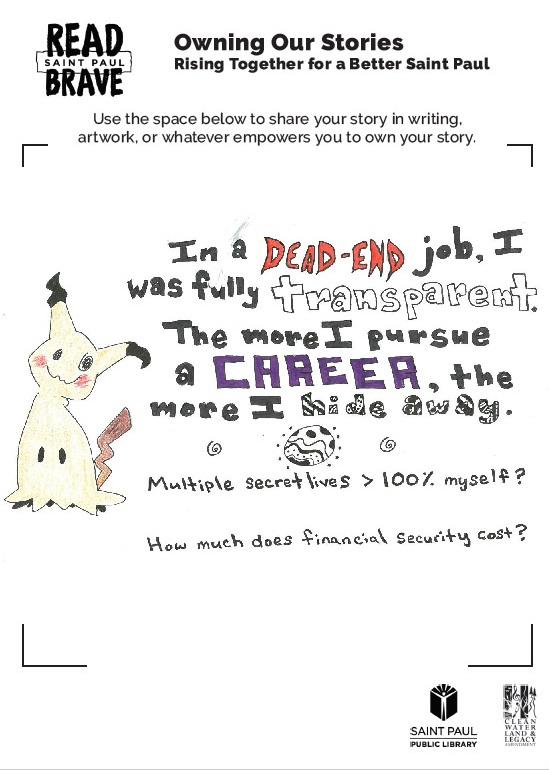 07 mimikyu job vs career