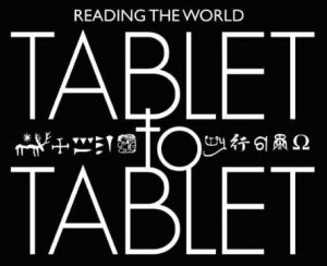 Tablet To Tablet Exhibit Coming To The Mandeville Branch Of The St