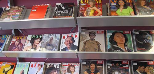 World Languages magazines