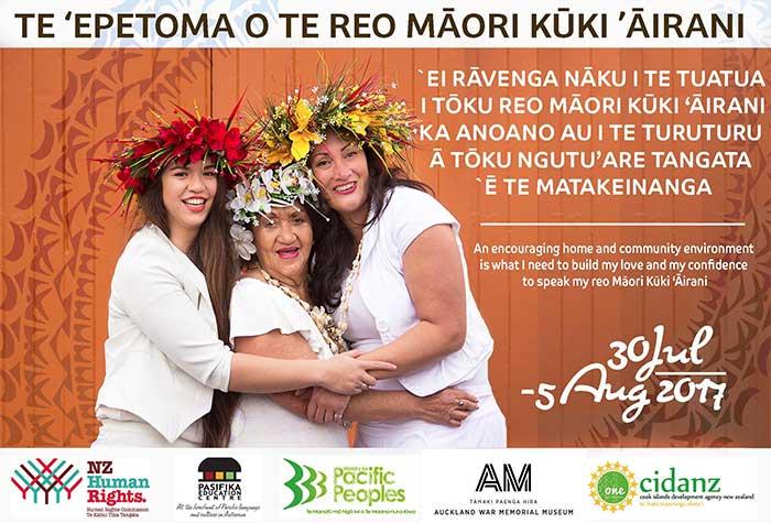 Cook islands language week te epetoma o te reo kki irani cook islands language week poster m4hsunfo