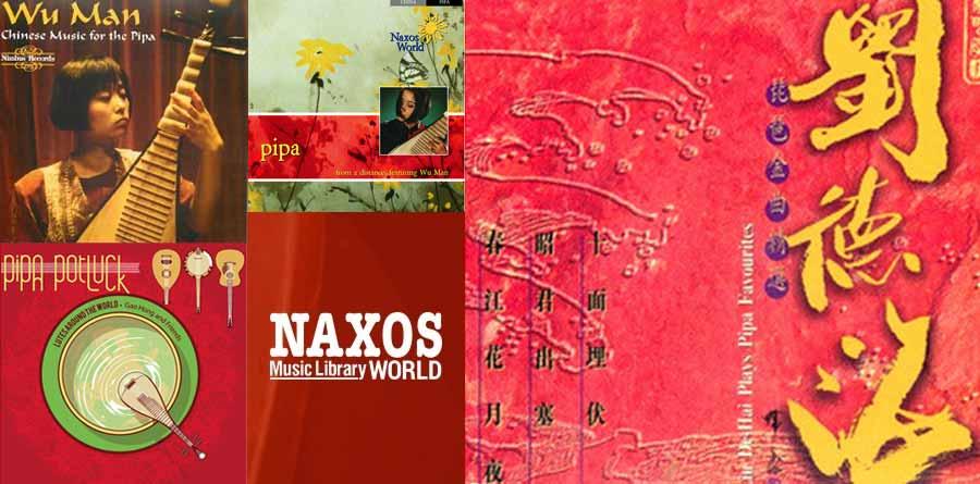 Appreciation of traditional Chinese pipa music 欣赏中国传统