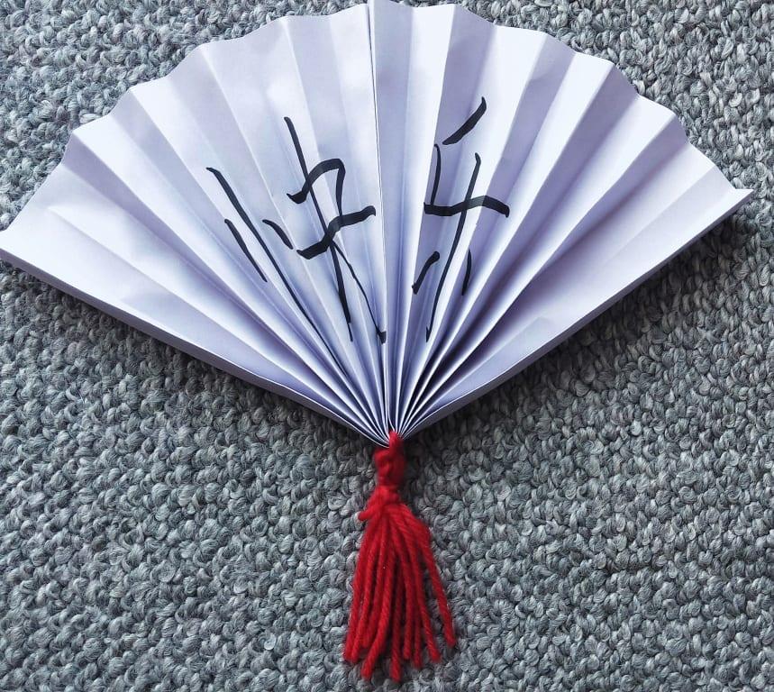 Fan and tassel