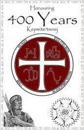 Honoring 400 Years Kepmite'tmnej