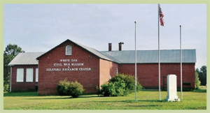 White Oak School, now a Civil War museum