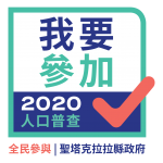 census2020_Chinese