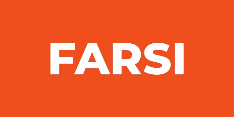 Links to the Farsi language collection in the Library catalog