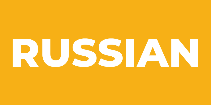 Links to the Russian language collection in the Library catalog