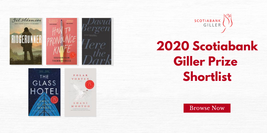 Giller Prize Short list