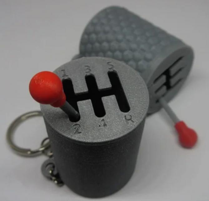 Key Chain - 3D Printer
