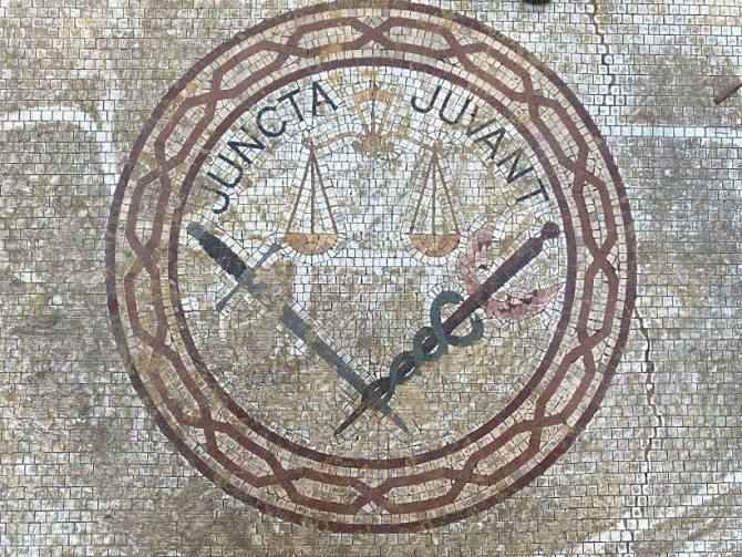 Juncta Juvant elaborate vintage tile floor detail